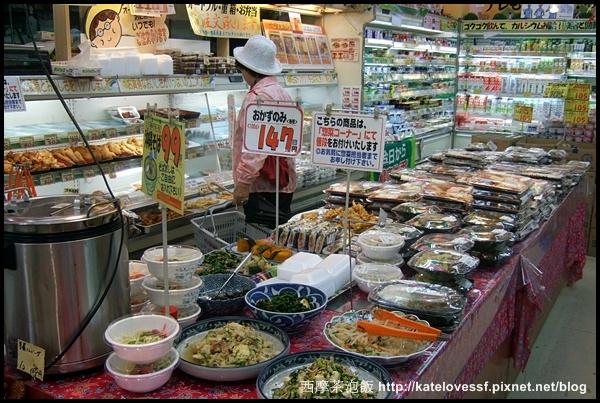 第一天午餐選擇UNION超市的外食