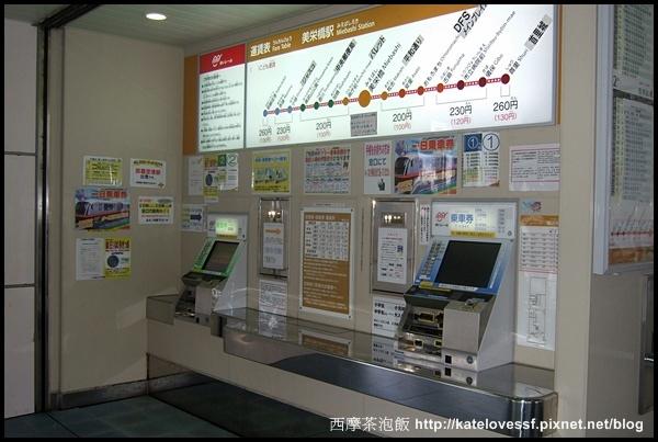沖繩單軌列車MONO RAIL 的售票口,而不知道為什麼,在日本買車票總讓我神經緊張