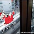 你看看,日本連警告標示都這麼可愛