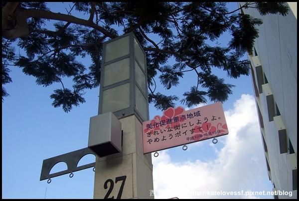 連路邊招牌都有沖繩味