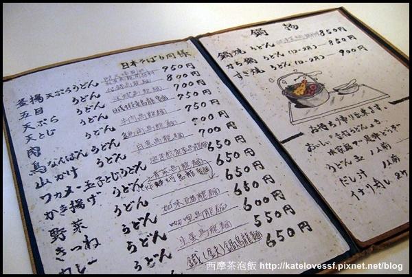 菜單超可愛,除了手繪圖,還有中文菜名耶