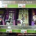 我很愛紫蘇,很想把跟紫蘇相關的所有產品搬回台灣