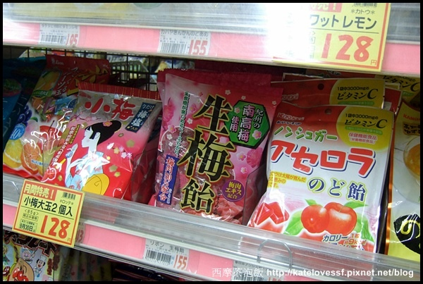 生梅飴,裡面包著醃過的紀州梅肉是我最愛的糖果。台灣買得到,但是很少見