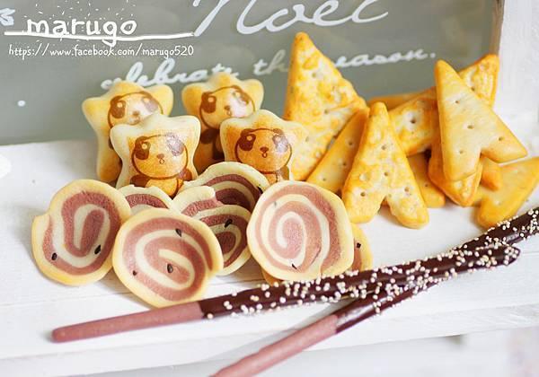 熊熊餅乾螺旋餅蔬菜餅巧克力棒