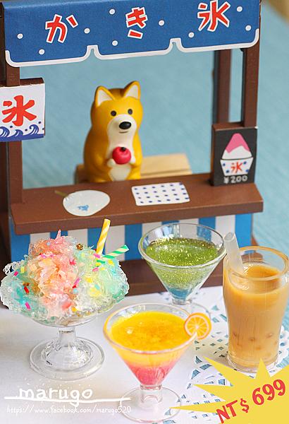夏日清涼冰飲品2
