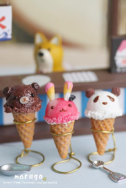 冰淇淋2拷貝