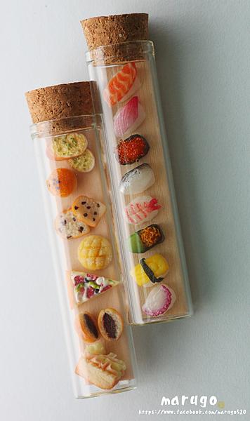 壽司麵包課3