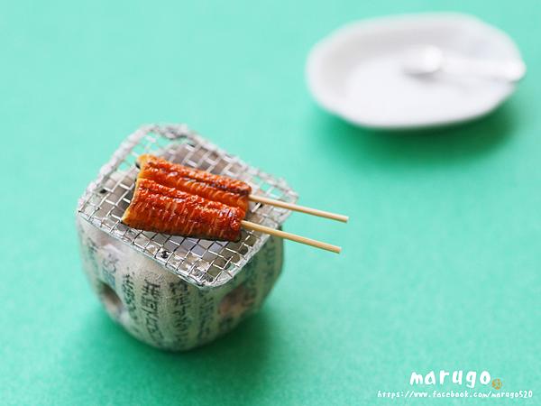 晚餐烤鰻魚.png