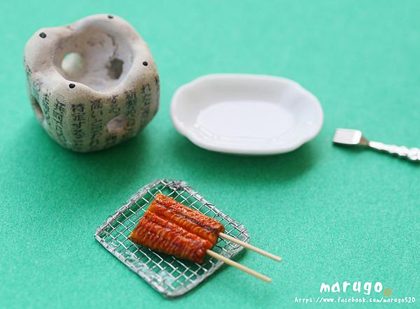晚餐烤鰻魚烤爐特寫.png