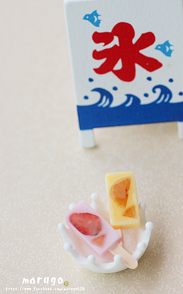 水果冰.png