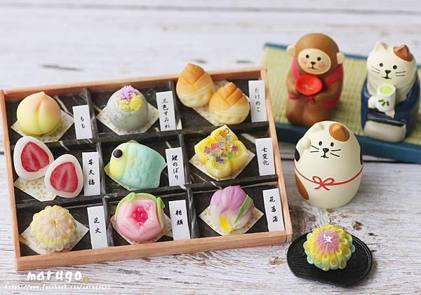 黏土和菓子part 3.jpg