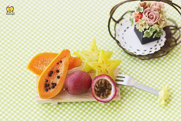 木瓜+百香果+楊桃拷貝.png