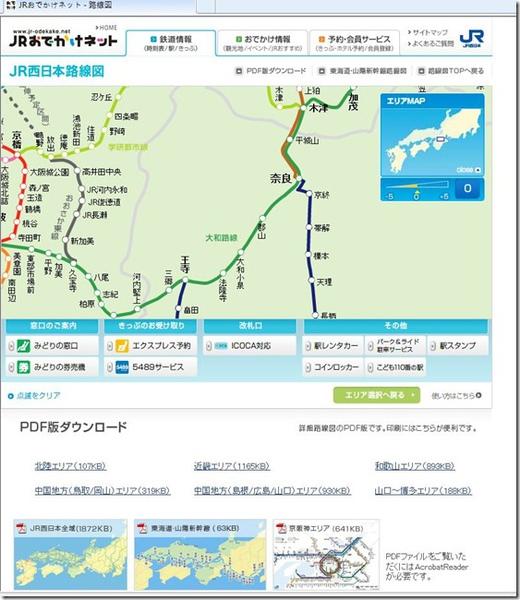 JR-Route01