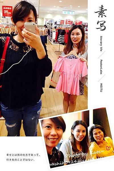 2015-04-02 01.52.07.jpg