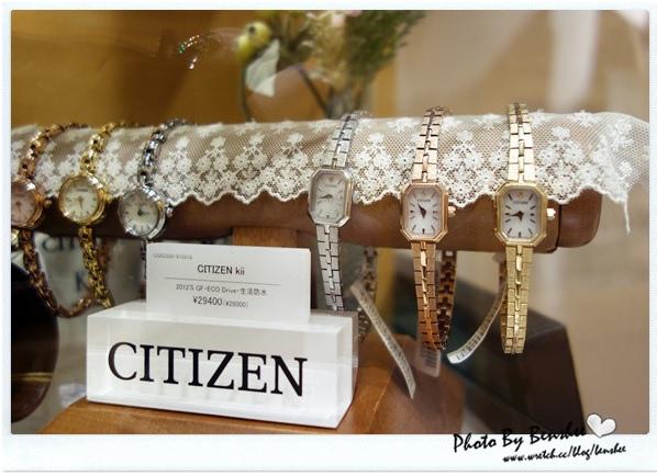 CITIZEN骨董錶-日幣29400.jpg