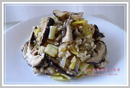 0415香菇大蔥燉飯P1460045_resize-1-1-1