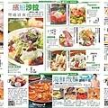 爽報 3 pages