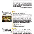 16-新舊城區面容交會之旅.png