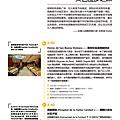 17-河岸美景文藝漫步之旅.png