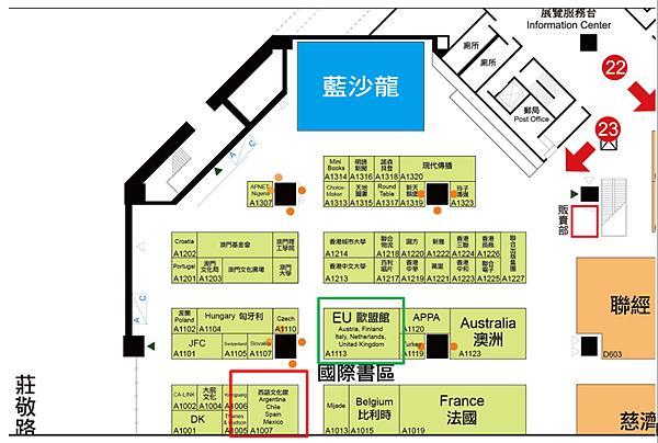 國際書展展場地圖.png