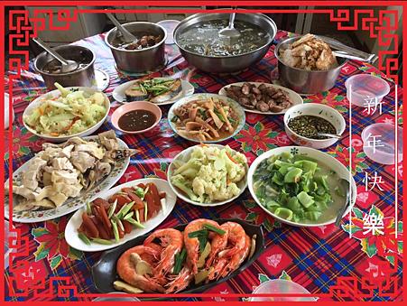新年餐桌.png