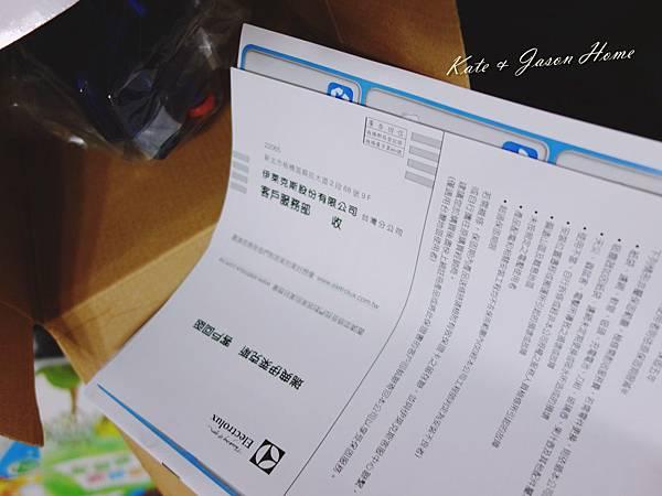 DSC09212.JPG