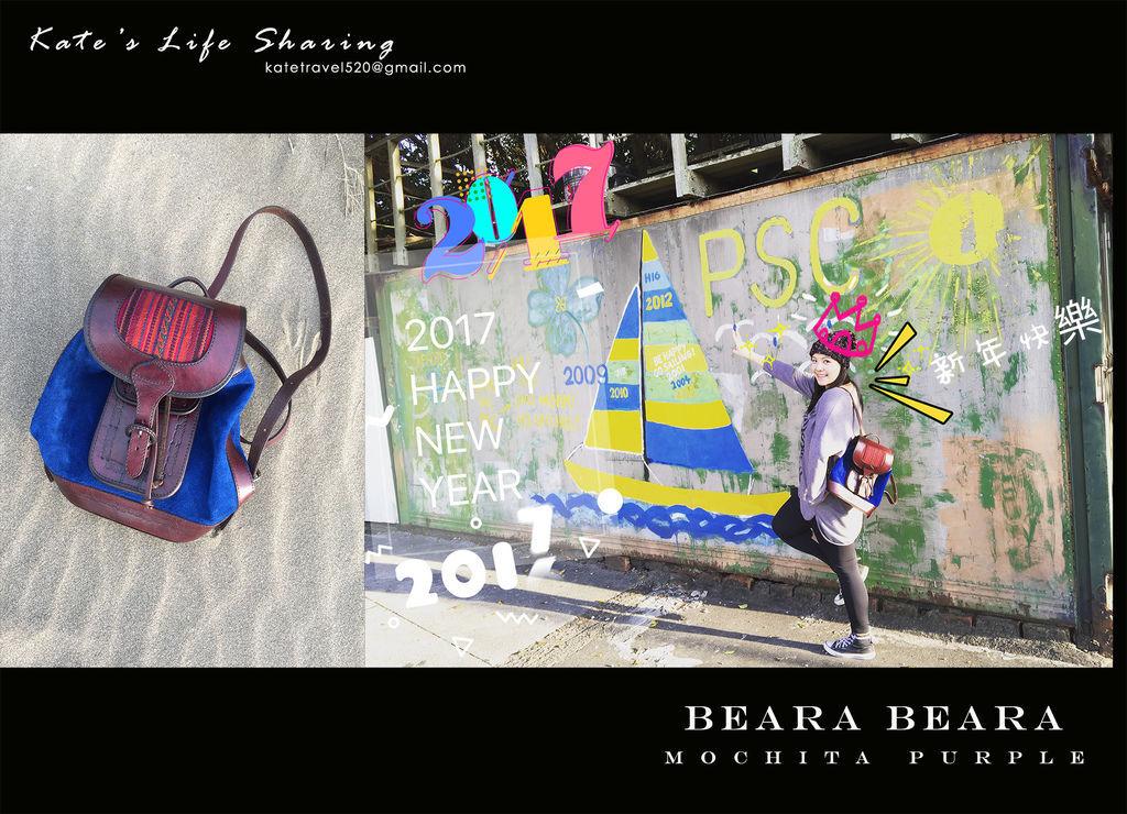 Beara1.jpg