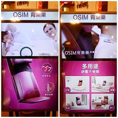 OSIM1.jpg