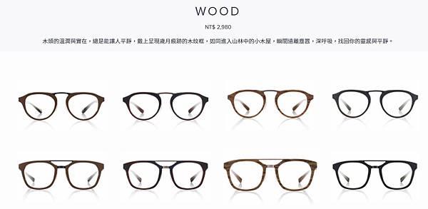 J1 Wood.jpg