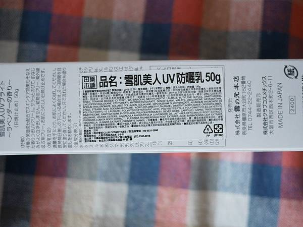 P1170746.JPG