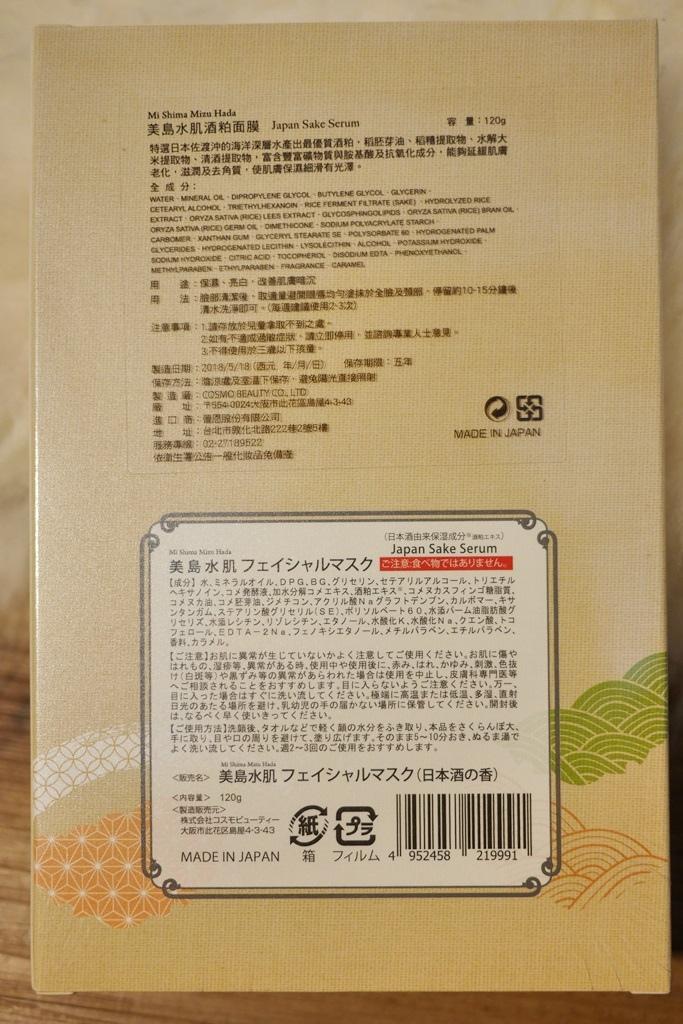 P1250185.JPG
