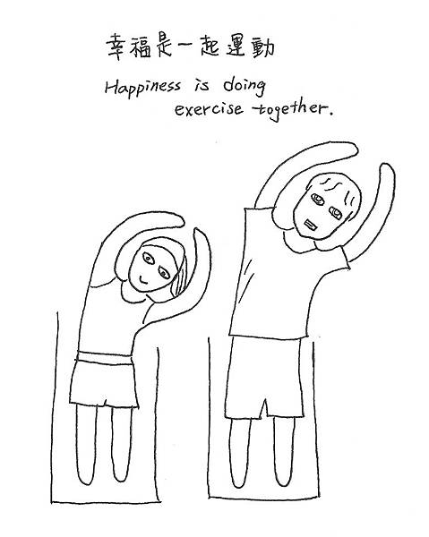 happiness is doing exercise together.jpg