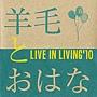 live in living `10.jpg