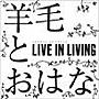 live in living.jpg