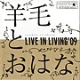 live in living `09.jpg