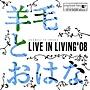 live in living `08.jpg