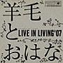 live in living 07.jpg