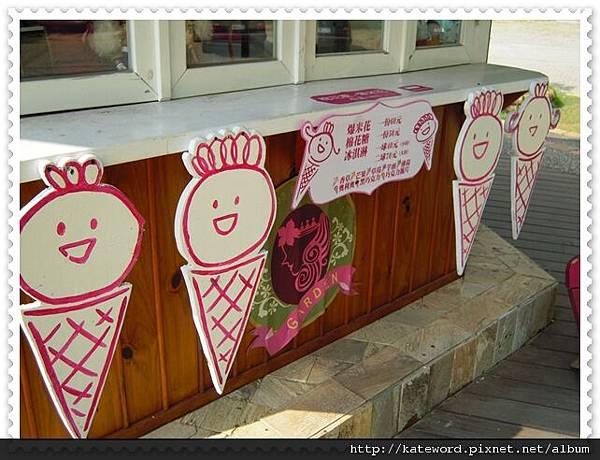 非假日冰淇淋也不開放!