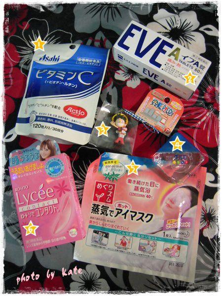 2011日本帶回