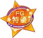 FG_font_pic-01