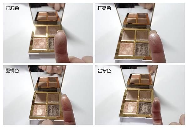 eyeplate.jpg