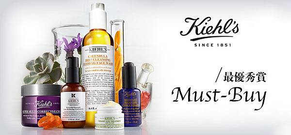 kiehls-skincare-hero-banner-launch-mobile.jpg