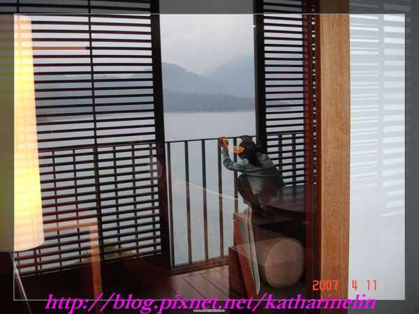 room's view (sun moon lake).jpg