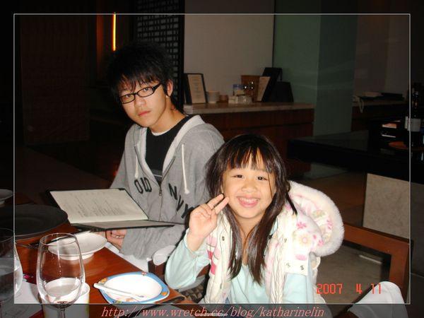 第一天晚餐@西餐廳.jpg