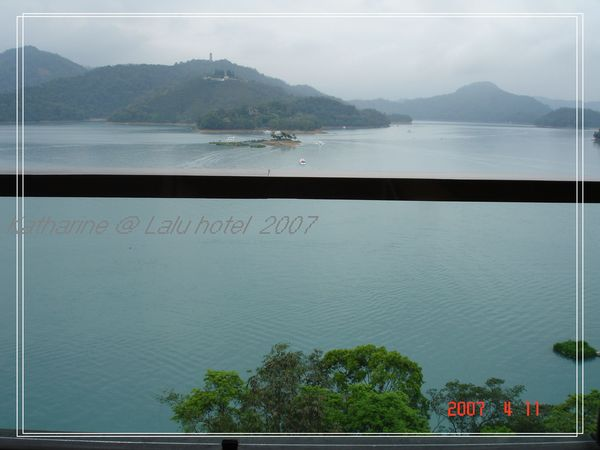 first sight of Sun moon lake.jpg
