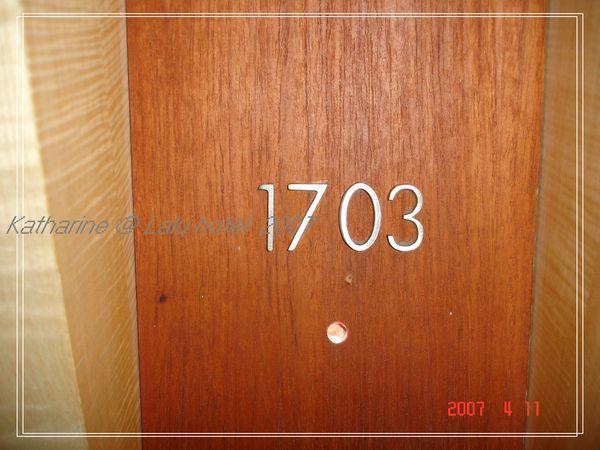 #1703.jpg