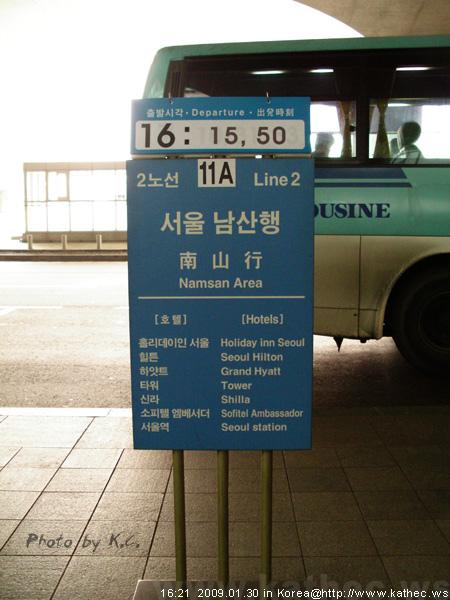 韓國仁川機場/機場巴士站牌