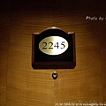 新羅飯店/房間門牌
