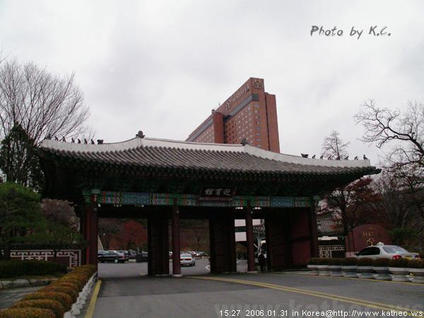 新羅飯店/入口大門-弘化門