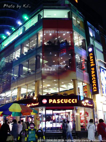 明洞/Caffe Pascucci